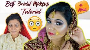 wedding makeup beauty
