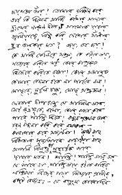 rabindranath tagore s tribute to sri aurobindo overman foundation tagore p 1 tagore p 2