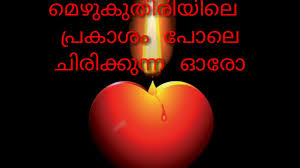 Latest Sad Life Quotes In Malayalam Thenestofbooksreview