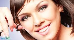 ما هي تصفيفة الشعر الملائمة لوجهك ويب طب