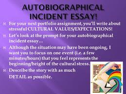 warm up ancient n culture has passed down strict values for 4 autobiographical incident essay