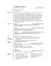 download free sample resume this is acting resume builder standard resume template download free