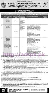 pts new career excellent jobs directorate general of immigration pts new career excellent jobs directorate general of immigration passports ministry of interior jobs written test syllabus paper for assistant director