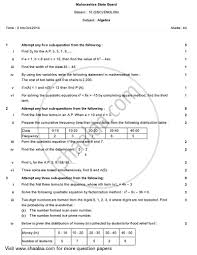 Practical Tips For Students On Writing The Best College Essay     Case Statement      Skills You Need