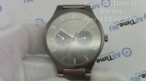 Обзор. <b>Мужские</b> наручные <b>часы Bering</b> ber-11539-779 - YouTube