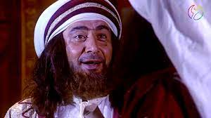 Al-Hajjaj Eps 21 - مسلسل الحجاج حلقة 21 - YouTube