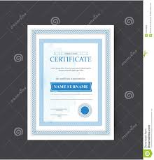 The Template Of The Certificate Congratulations. Vector Illustration ...