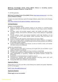 Hiring Letter Samples Free Sample Job Fer Letter New Word Resume