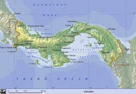 Реферат по географии на тему Южная Америка  Немного о Южной Америке