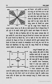 Easy Numerology Chart Numerology Chart Free Online