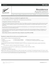 pa1000 form 2015 2015 2018 form nz inz 1000 fill online printable fillable blank