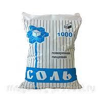 <b>Соль</b> в Витебске. Сравнить цены, купить потребительские ...