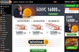 Ставки букмекерских контор онлайн россии