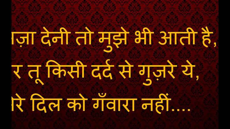 hindi very sad shayari 2015