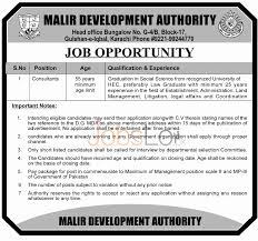 r development authority job opportunities 2015 for consultants