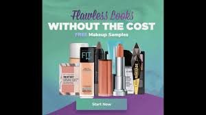 2018 get free cosmetics makeup sles by mail mb12669