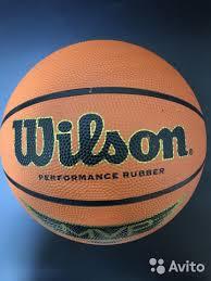 <b>Мяч баскетбольный Wilson MVP</b> Traditional купить в ...