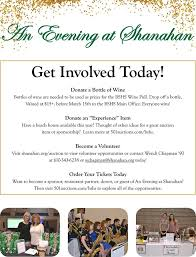 An Evening at #Shanahan is #BSHS's... - Bishop Shanahan High School |  Facebook