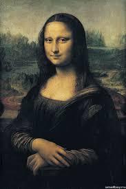 Леонардо Да Винчи зурган илэрцүүд