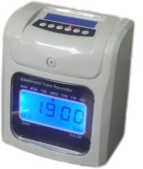 Discount Punch Card Buy Punch Card Machine From Bioenable Technologies Pvt Ltd Pune