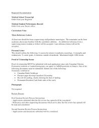 Recommendation Letter For Permanent Residency Application Sample