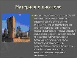 Презентация по литературе А П Чехов Толстый и тонкий класс  Целевая