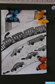 ЗПР Конспеты занятий НОД с детьми с задержкой психического  Экологическое занятие Как спасти бабочек для детей группы ЗПР 5 6