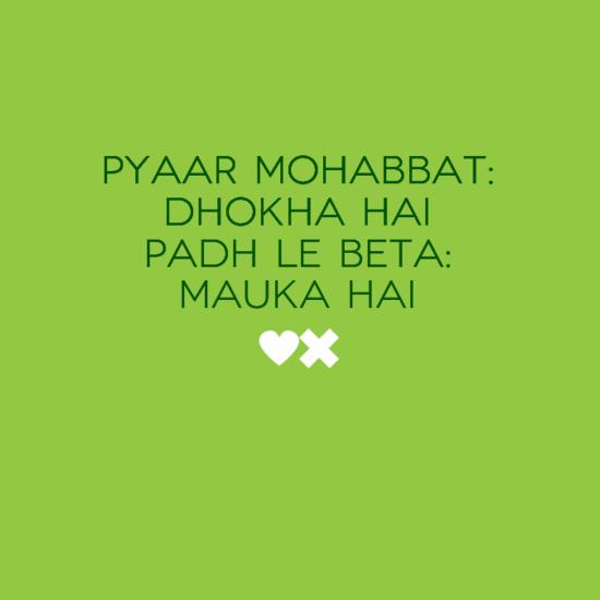 pyar mohabbat dhokha hai