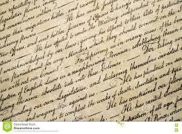 the declaration of independence essay thomas jefferson the  essays on the declaration of independence the declaration of independence the gilder lehrman institute of genius