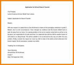 5 Transfer Certificate Format For School New Tech Timeline