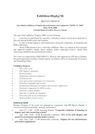 Sample Executive Summary Template Unique It Project Executive Summary Example Report Template Studiorcco