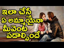How To Trap Girls In Telugu YouTube Beauteous Best Lagics Of Love In Telugu