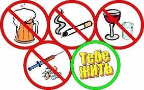 Вредные привычки Курение и алкоголь вредные привычки 3