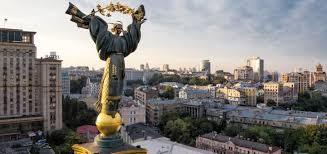 Дипломные и курсовые работы контрольные работы в Киеве  Заказать дипломные курсовые контрольные работы в Киеве