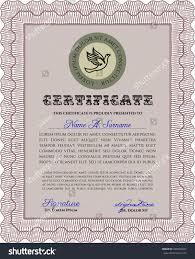 red diploma template complex background vector stock vector  red diploma template complex background vector illustration excellent design