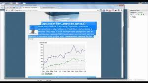 Как создать сайт в Web Page Maker.wmv - YouTube