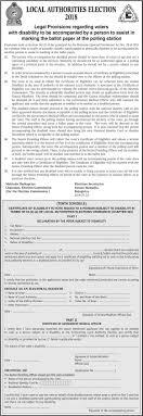 Local Authorities Election 2018 Ceylonbook