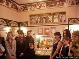 В Псковском колледже искусств открыли выставочный стенд  Перед гостями выступили студенты 2 курса специальности Социально культурная деятельность Михаил Захаров и Мария Малова преподаватель Раиса Шалухина