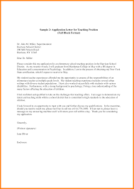 Cover Letter Template Teaching Position Best 25 Cover Letter