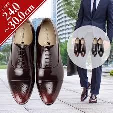 medallion decoration model of straight tip medallion leather men s shoe business formal most popular men s shoes is in appearance size exchange map classic