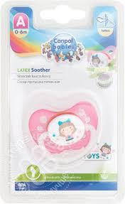 Купить Соска-<b>пустышка Canpol</b> Babies латексная 0-6 месяцев в ...