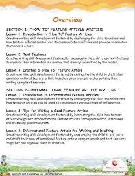 introduction de dissertation sur l'autobiographie