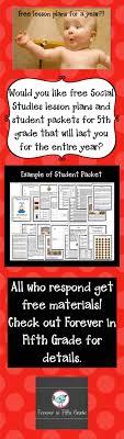 Harcourt Social Studies Curriculum for Elementary School Shishita world com ACCOUNTING HOMEWORK HELP ONLINE
