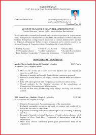 Accounting Manager Resume Sample Accounting Manager Resume Prepasaintdenis 21