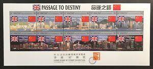 ST VINCENT PASSAGE TO DESTINY SKYLINE STAMPS SHEET HONG KONG 97 ...
