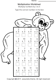 Multiplication Worksheets - Multiply Numbers by 1 to 5