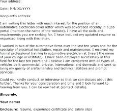 Aircraft Electrician Cover Letter Afterelevenblog Com