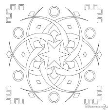 Coloriage Mandala Coloriage Mandala 27 Coloriage En Ligne