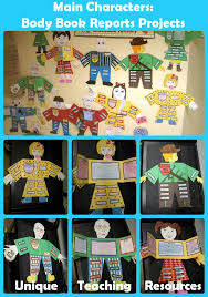students have fun creating these main character body book report projects students design the character s body and then glue the writing templates