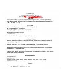 Resume Pca Resume